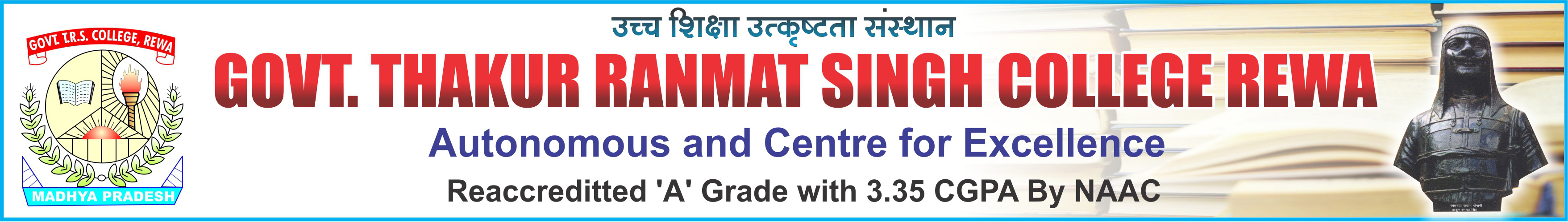 Online Services of Govt  T R S  College, Rewa (M P )